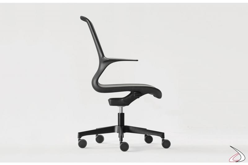 Poltrona di design da ufficio regolabile in altezza con seduta in rete